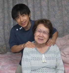あしすと訪問リハビリマッサージ・鍼灸院