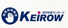訪問医療マッサージ KEiROW 城東今福ステーション4