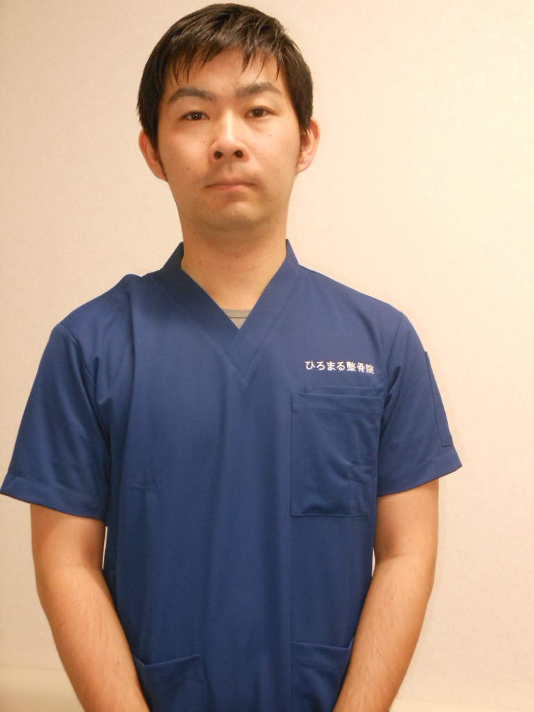 ひろまる鍼灸治療院