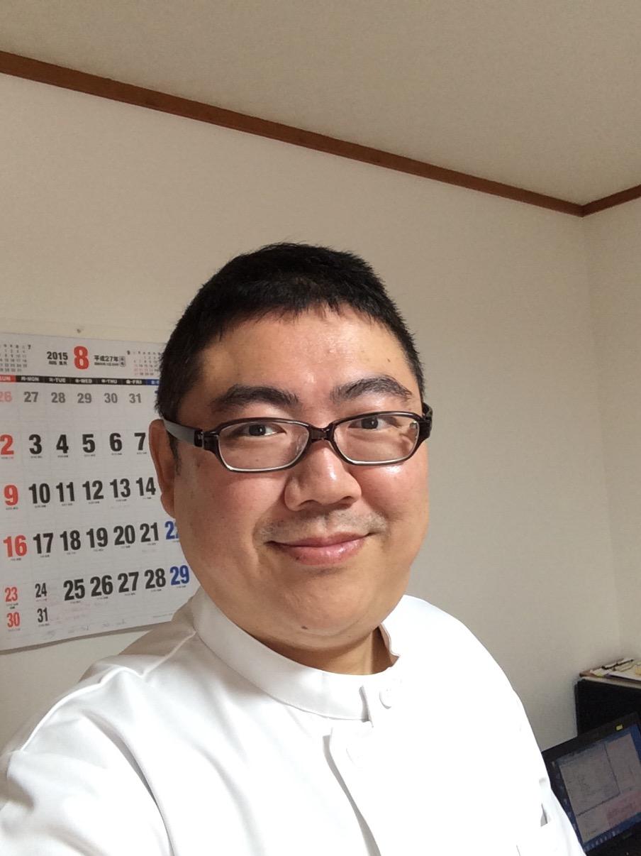 長谷川鍼灸院
