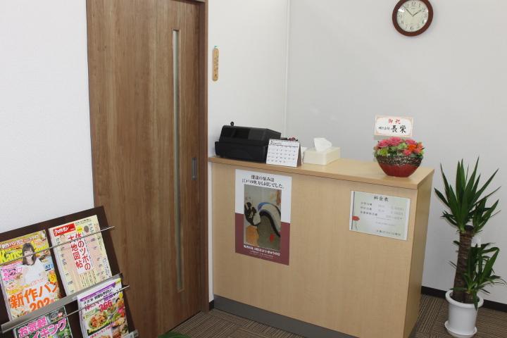 江藤はりきゅう治療院3