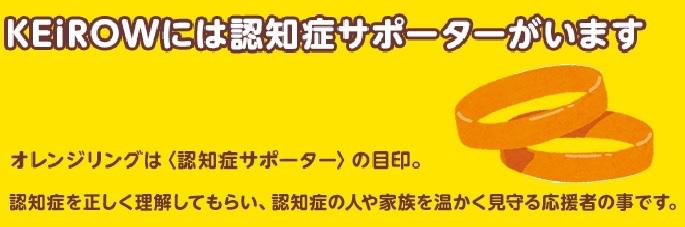訪問鍼灸・リハビリマッサージ ケイロウ(KEiROW) 大田区 蓮沼駅前ST4