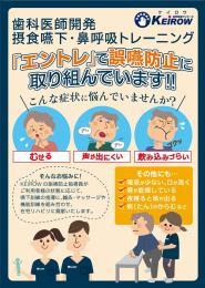 訪問鍼灸・リハビリマッサージ ケイロウ(KEiROW) 大田区 蓮沼駅前ST1