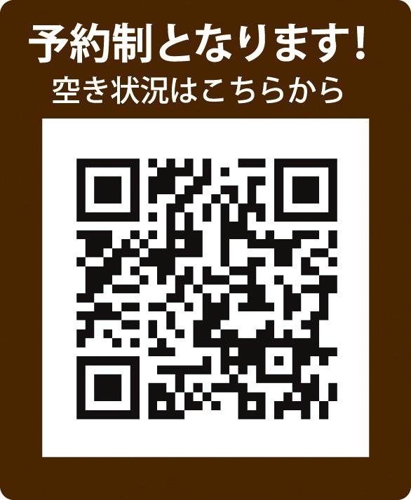 ふれディア昭島ステーション4
