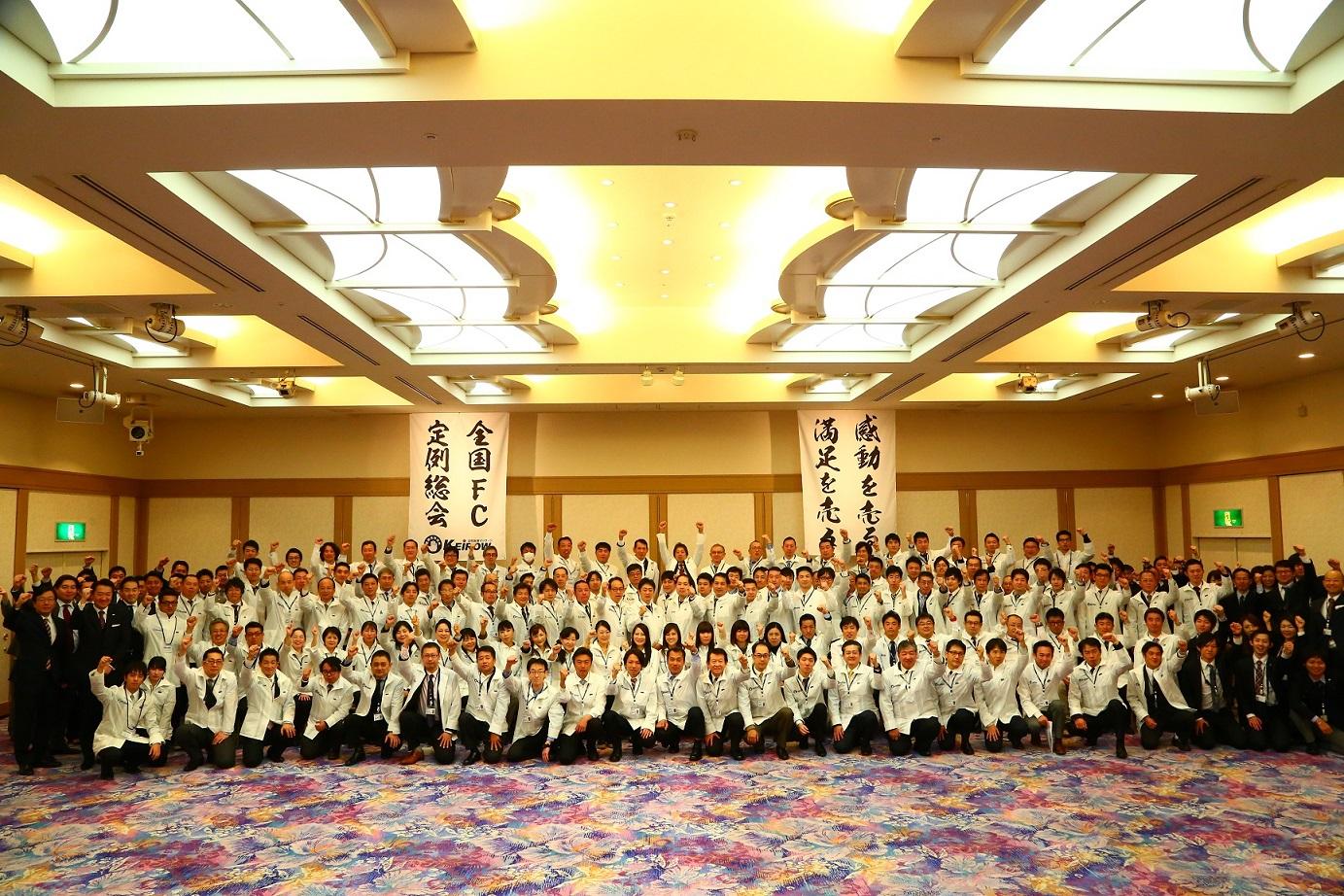 KEiROW石神井ステーション
