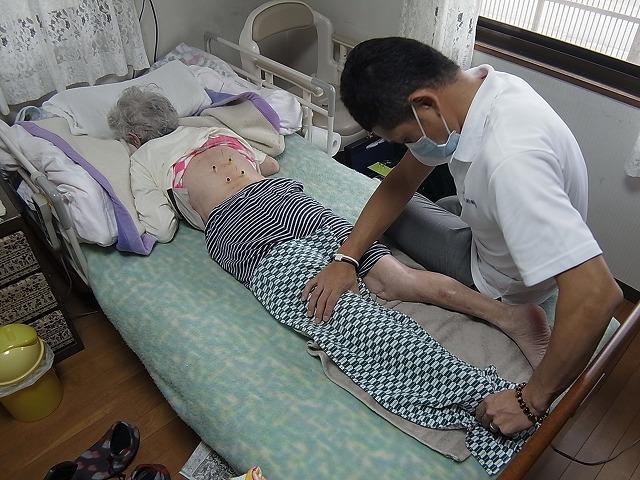 神戸すみれ治療院2