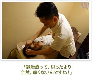 大阪天満 かわかみ吉祥堂4