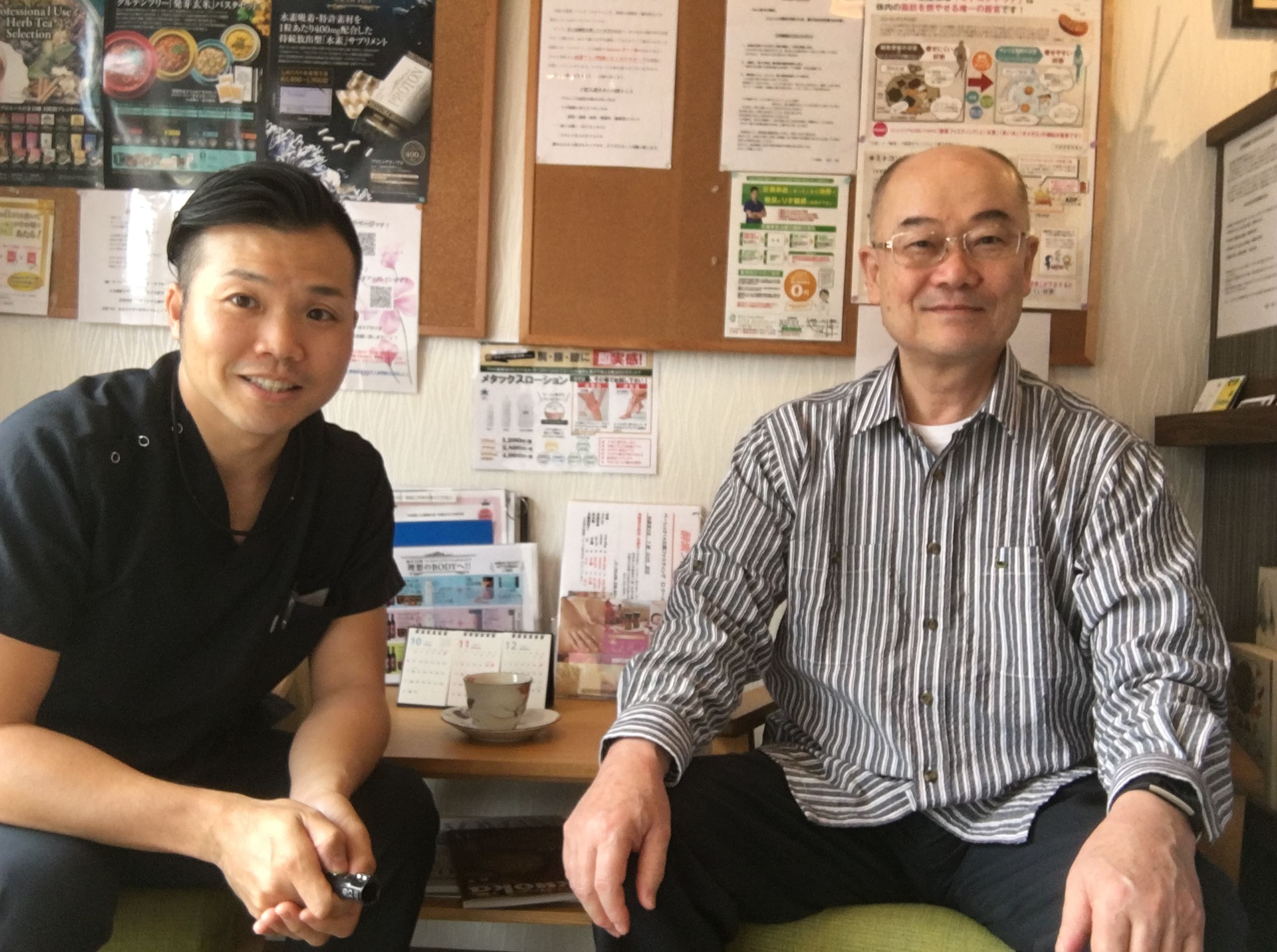 リタ箱崎【鍼灸・マッサージ・整骨院・整体院】3