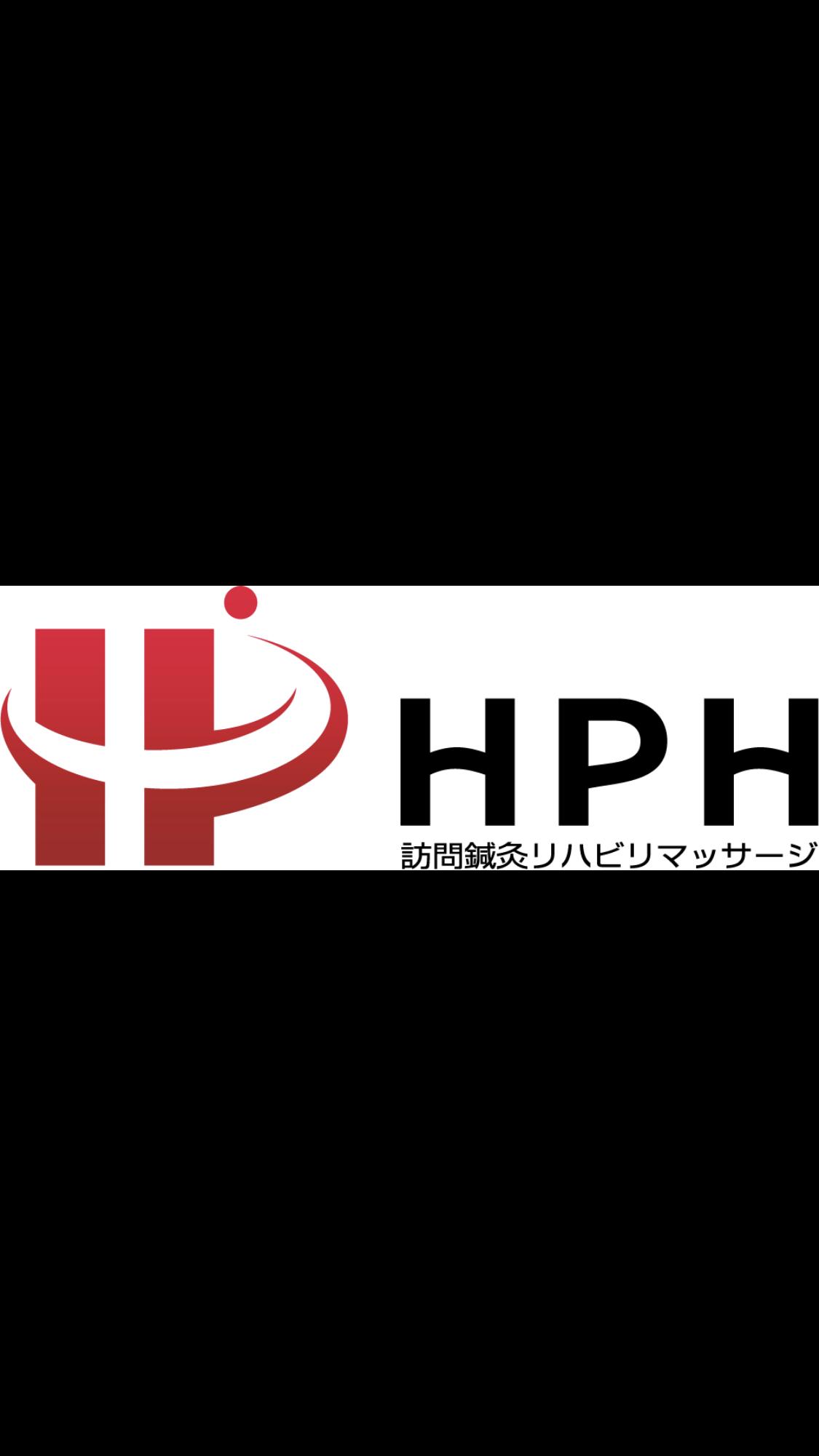 HPH 訪問鍼灸リハビリマッサージ