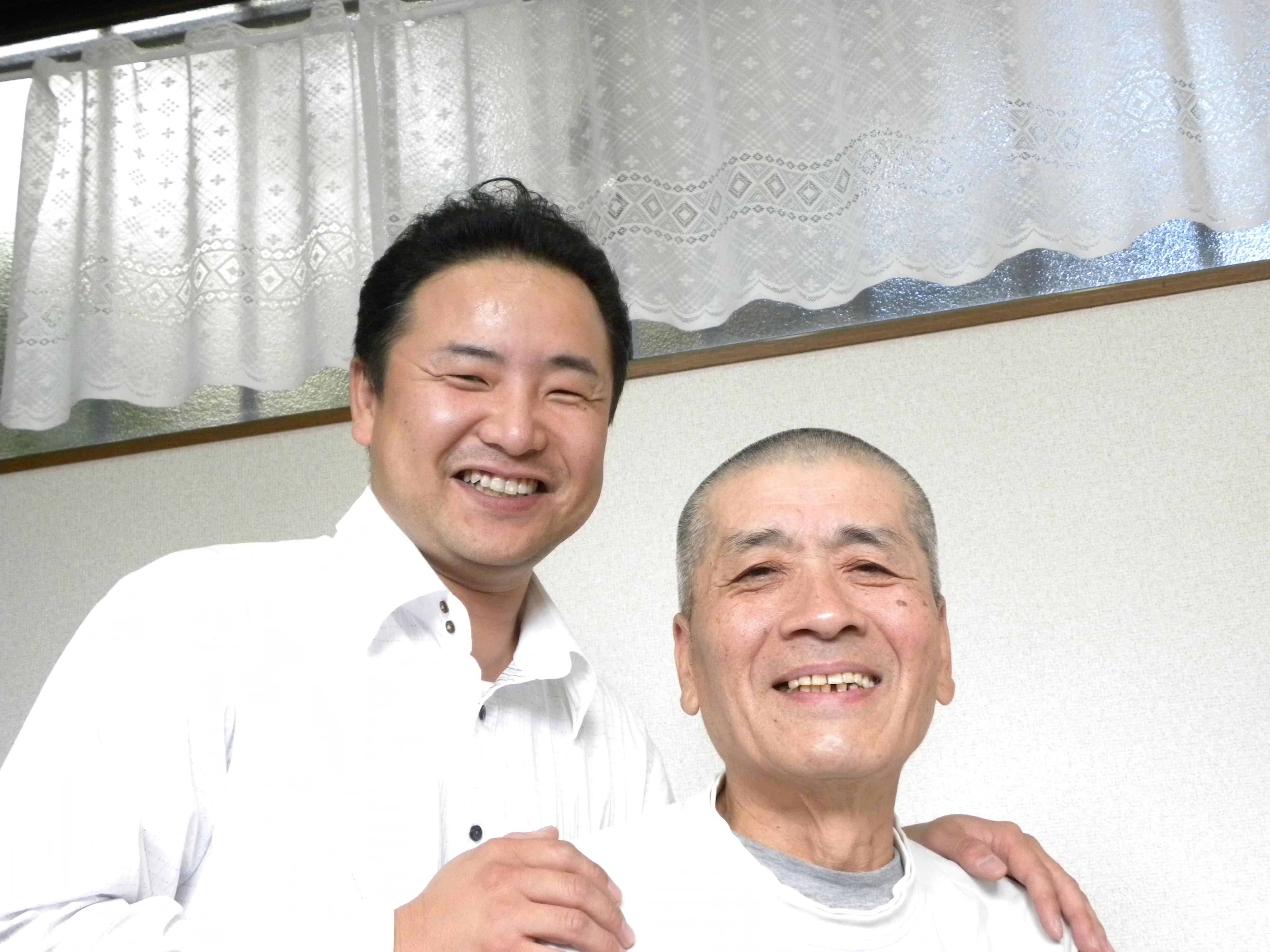 らいふマッサージ治療院 泉大津店