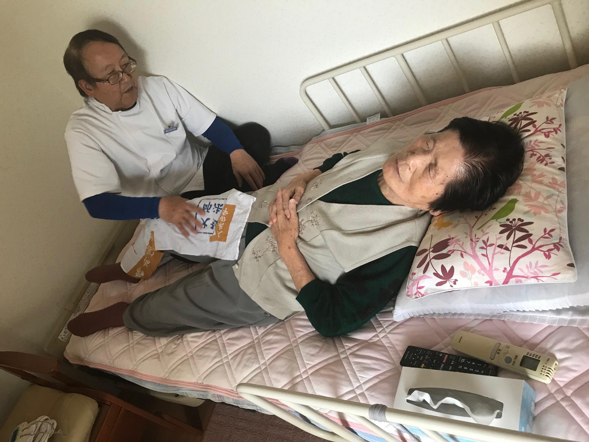 らいふマッサージ治療院 泉大津店1