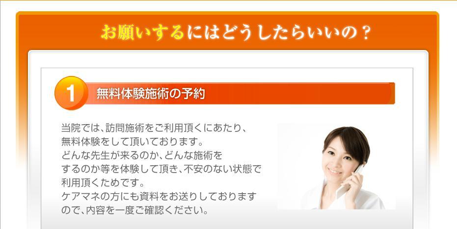 鍼灸麒麟堂3