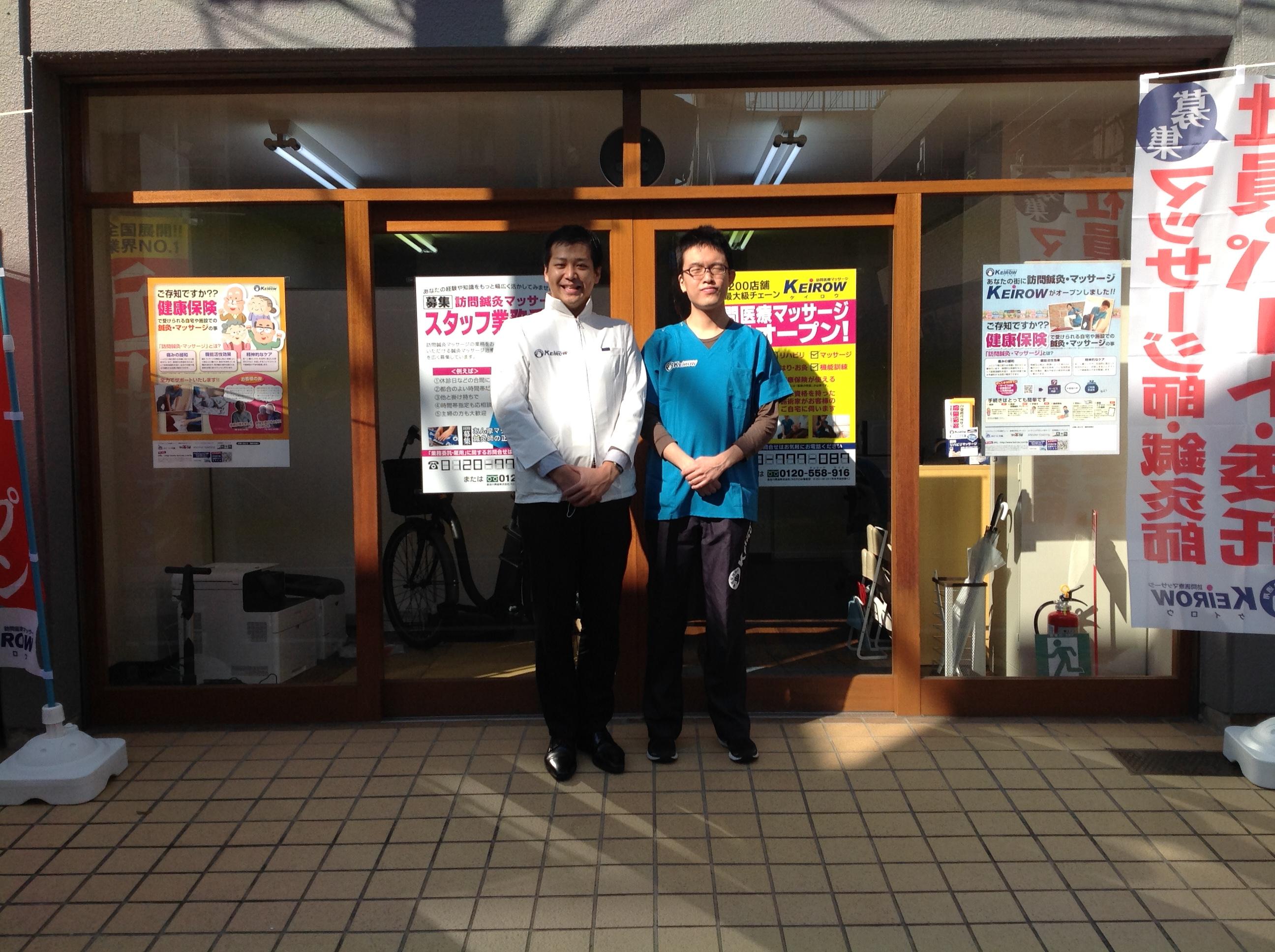 KEiROW板橋東ステーション
