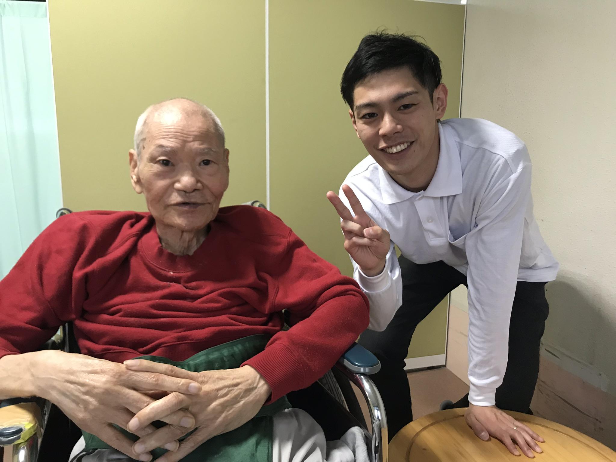 泉州訪問鍼灸院