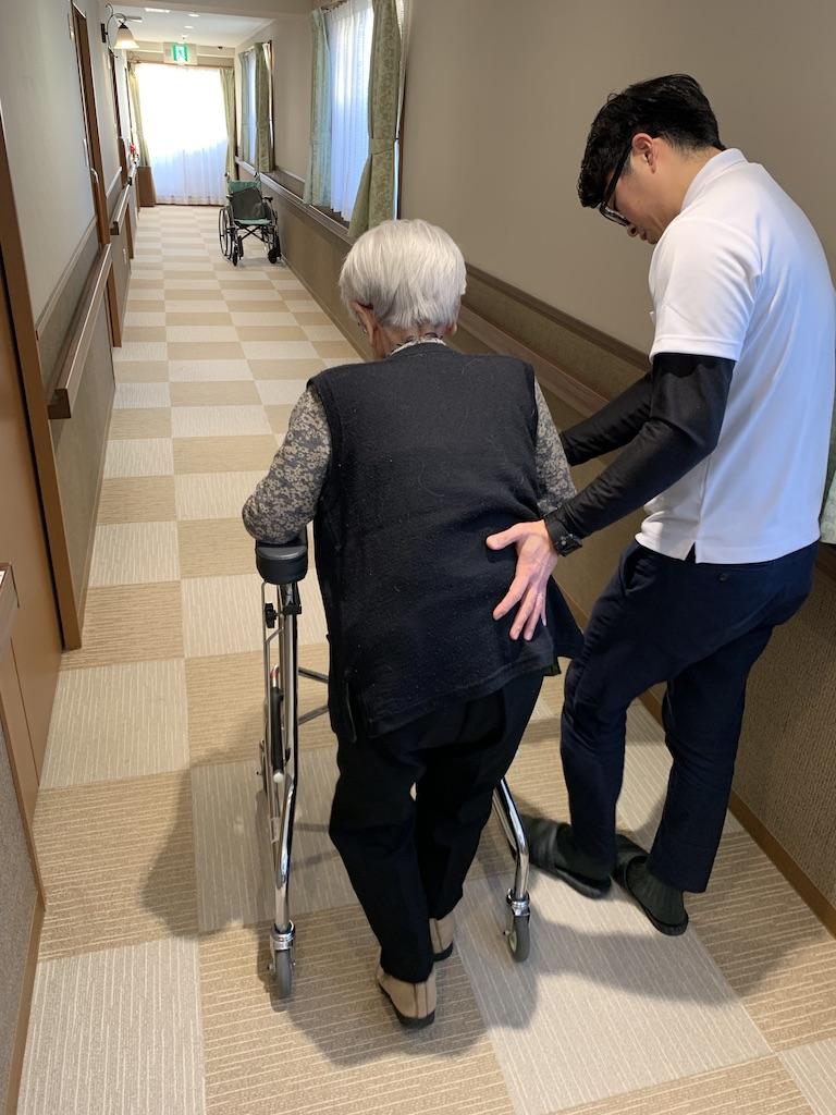 ハピネス治療院(株式会社ハピネス)2