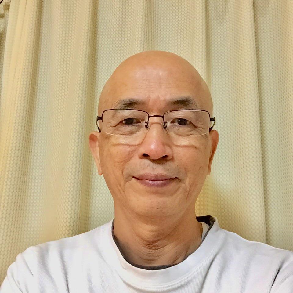 東名鍼灸院
