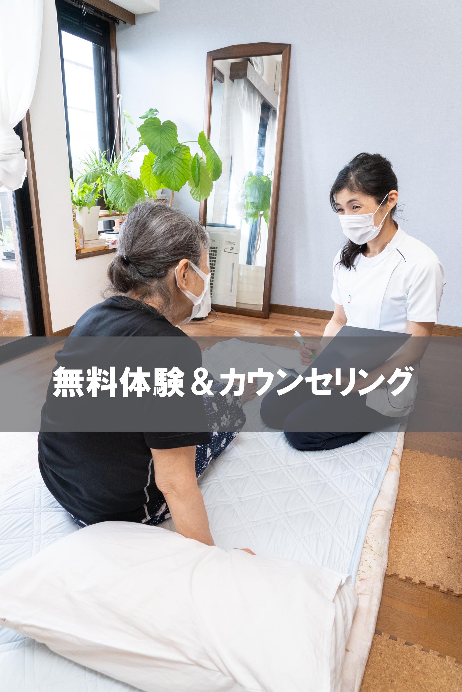 しのぶ鍼灸治療院
